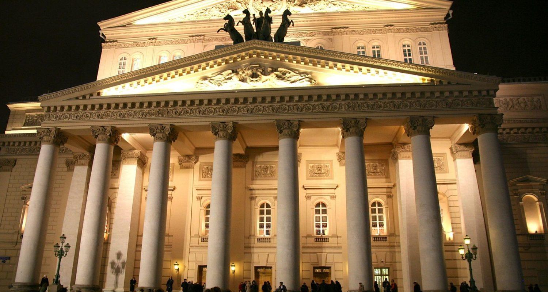 bolshoi-749878_1280